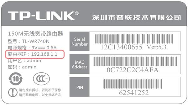 无线路由器ie打不开_192.168.1.1打不开或者192.168.0.1打不开解决方法--冲浪网站优化网