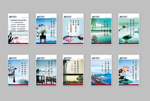 深圳企业文化墙设计_如何构建企业文化