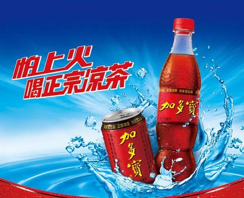 310ml 白酒 罐 广告 加多宝 酒 凉茶 牛奶 王老吉 网 旺仔 饮料 500图片