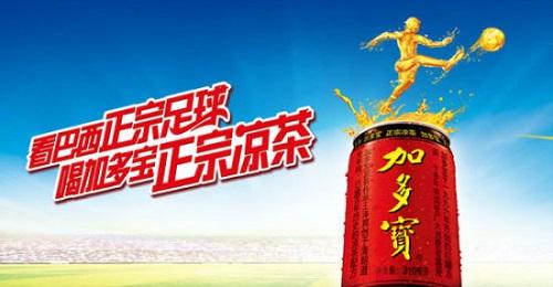 中国好声音海报广告语